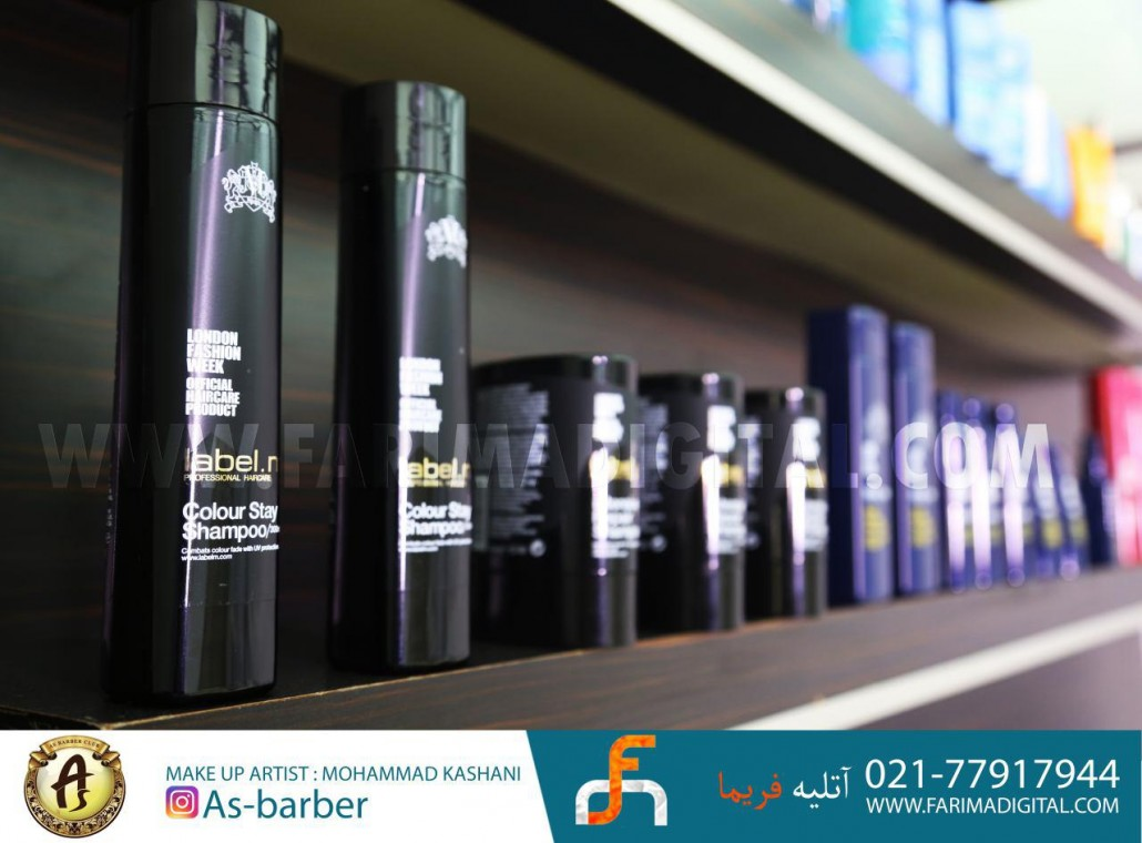as-barber-19