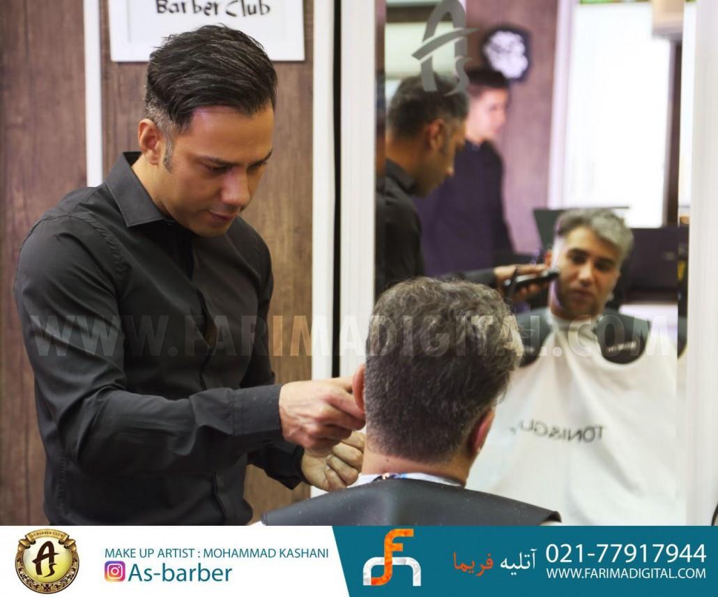 as-barber-20