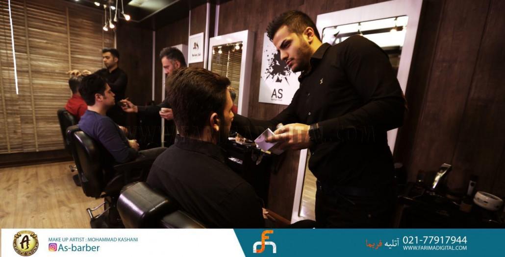 as-barber-25