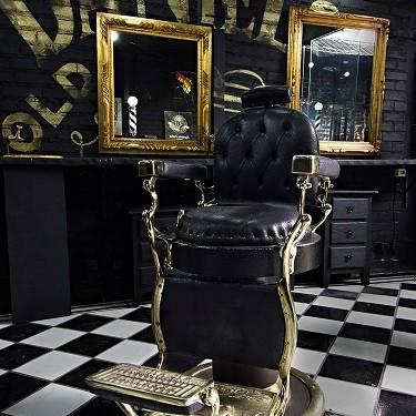 صندلی سالن آرایشگاه مردانه 2020