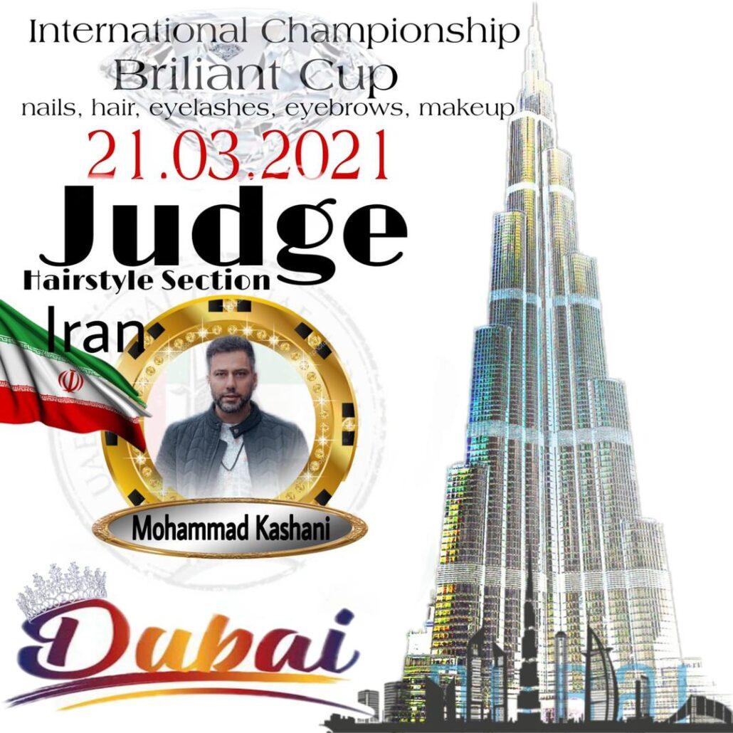 مسابقه بین المللی آرایشگری دبی 2021